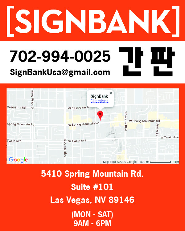 Signbank_Orange AD-01.jpg