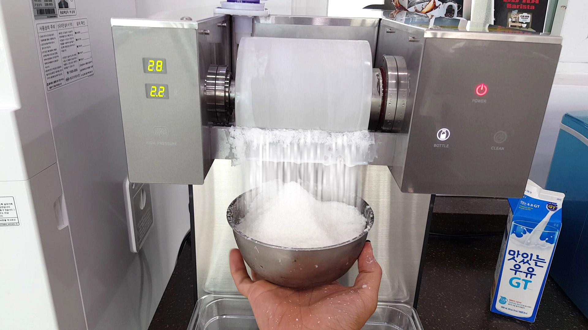 눈꽃 빙수 기계.jpeg
