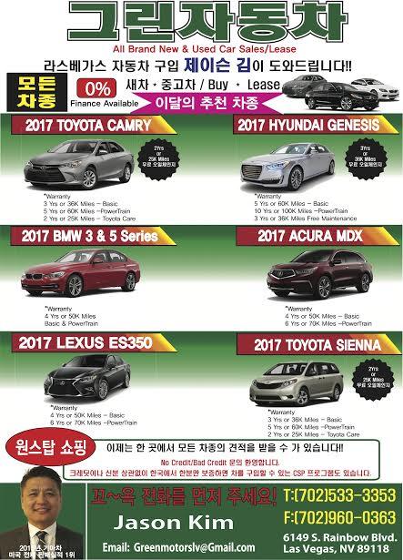 신문 광고 4-7-17.jpg