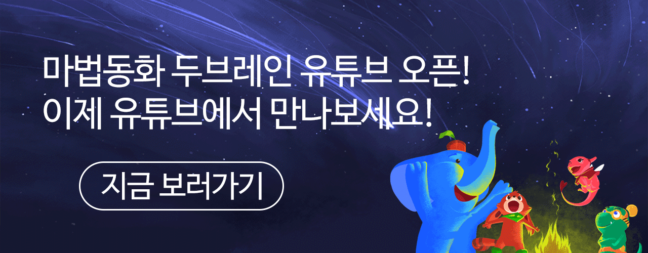naver_post_youtube_banner.png