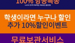 http://www.vegaskorea.com/files/thumbnails/109/033/262x150.crop.jpg?20190525163845
