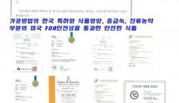 http://www.vegaskorea.com/files/thumbnails/327/032/262x150.crop.jpg?20190422232112